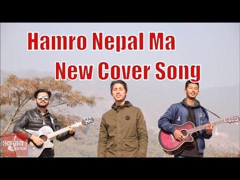 hamro nepal ma cover