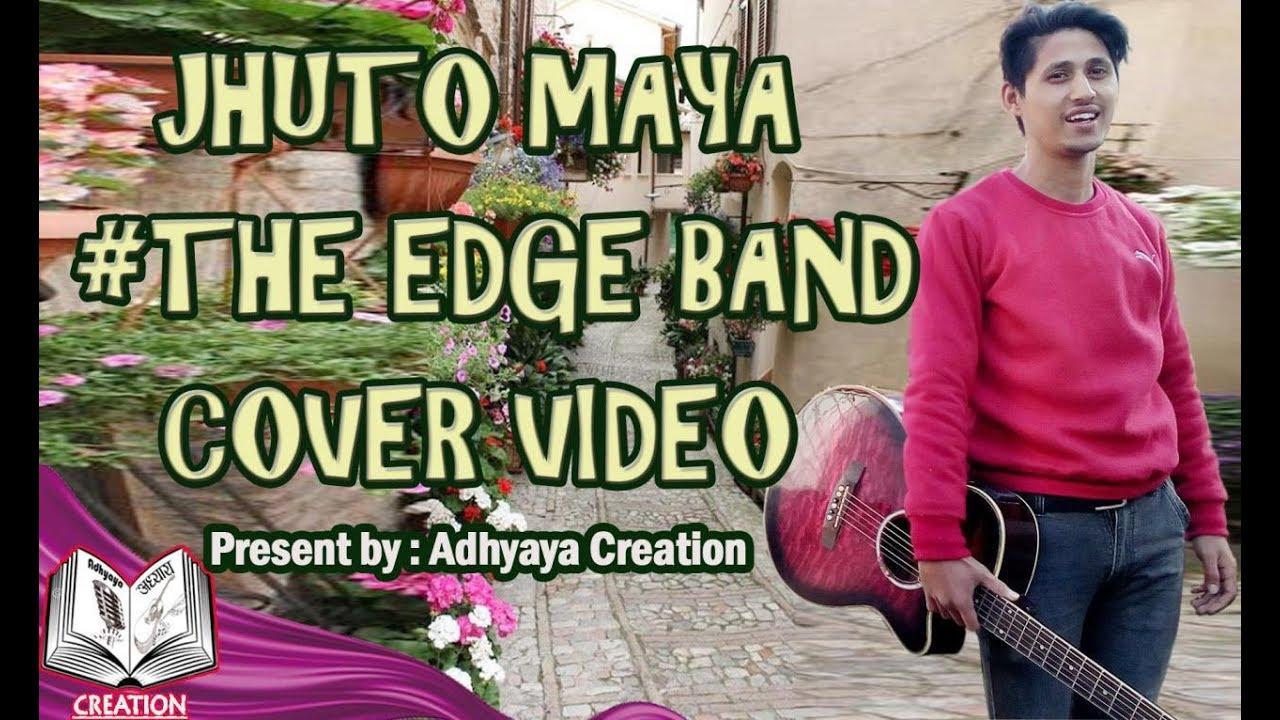 jhuto maya cover