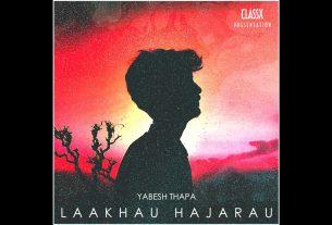 lakhau hajarau lyrics and chords