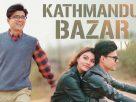 kathmandu bazar lyrics